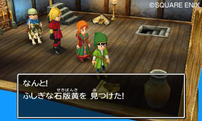 Images Dragon Quest VII Nintendo 3DS - 37