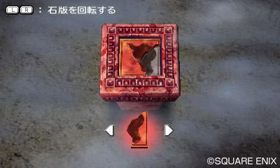Images Dragon Quest VII Nintendo 3DS - 42