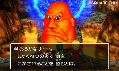 Images Dragon Quest VII Nintendo 3DS - 44