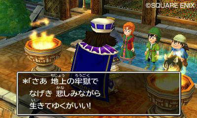 Images Dragon Quest VII Nintendo 3DS - 45