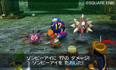 Images Dragon Quest VII Nintendo 3DS - 46