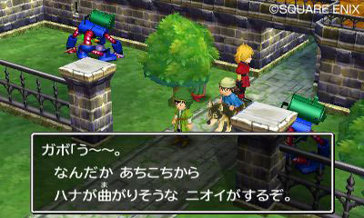 Images Dragon Quest VII Nintendo 3DS - 50