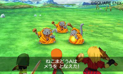 Images Dragon Quest VII Nintendo 3DS - 55