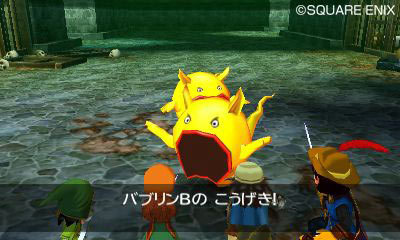 Images Dragon Quest VII Nintendo 3DS - 56