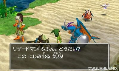 Images Dragon Quest VII Nintendo 3DS - 94