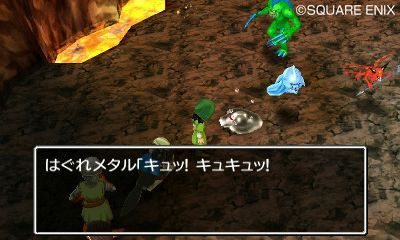 Images Dragon Quest VII Nintendo 3DS - 95