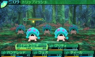 Une date pour Etrian Odyssey IV : Legends of the Titan