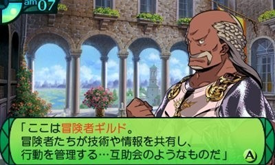 Images Etrian Odyssey IV : Legends of the Titan Nintendo 3DS - 51