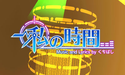 Imágenes de Hatsune Miku Project Mirai Hatsune-miku-project-mirai-nintendo-3ds-1327066312-012