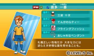 Images de inazuma eleven go actualit s - Jeux de inazuma eleven go gratuit ...