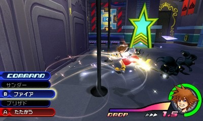 [Image: kingdom-hearts-3d-dream-drop-distance-ni...77-018.jpg]