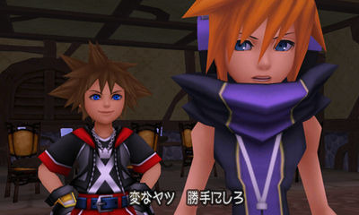 [Image: kingdom-hearts-3d-dream-drop-distance-ni...62-063.jpg]