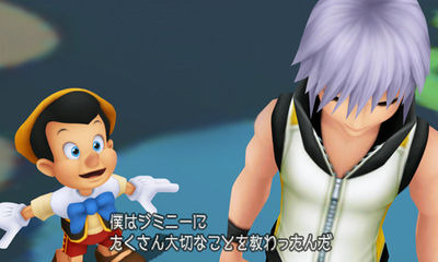 Images Kingdom Hearts 3D : Dream Drop Distance Nintendo 3DS - 146