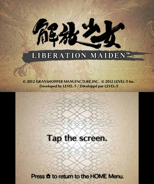 Images Liberation Maiden Nintendo 3DS - 1