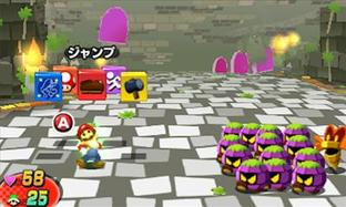 Test Mario & Luigi : Dream Team Bros. Nintendo 3DS - Screenshot 6