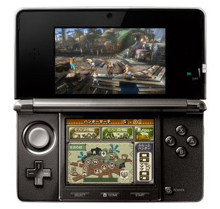 Images Monster Hunter 3 Ultimate Nintendo 3DS - 7