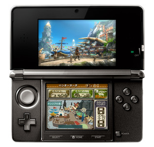Images Monster Hunter 3 Ultimate Nintendo 3DS - 8