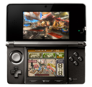 Images Monster Hunter 3 Ultimate Nintendo 3DS - 9