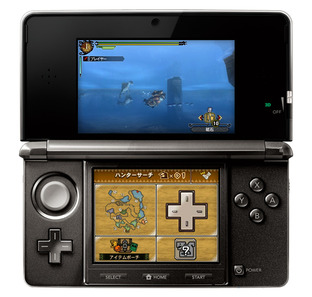 Images Monster Hunter 3 Ultimate Nintendo 3DS - 10