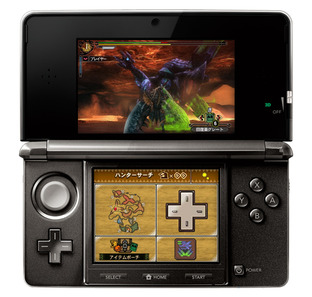 Images Monster Hunter 3 Ultimate Nintendo 3DS - 11
