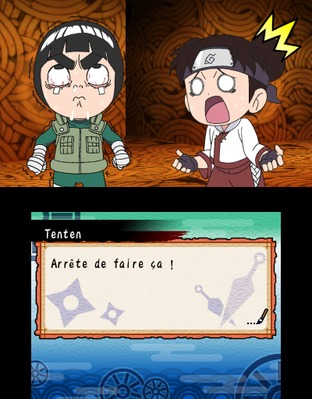 Test Naruto Powerful Shippuden Nintendo 3DS - Screenshot 56