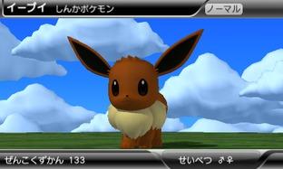 Pokédex 3D Pro: Une date et des images