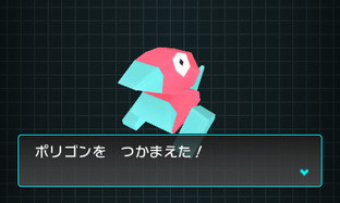 Images de Pokémon Dream Radar