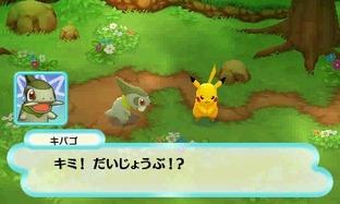 Une date pour Pokémon Donjon Mystère 3DS