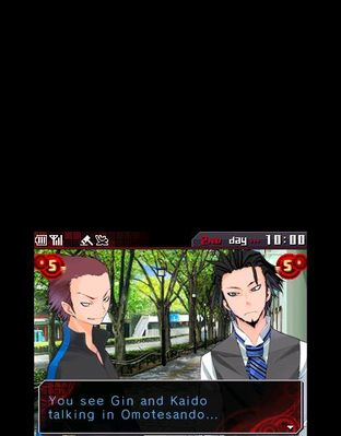 Test Shin Megami Tensei : Devil Survivor : Overclocked Nintendo 3DS - Screenshot 15