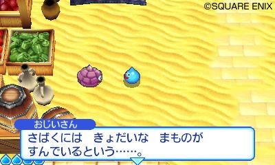 Anunciado un Dragon Quest para 3DS Slime-mori-mori-dragon-quest-3-the-great-pirate-ship-and-tails-troupe-nintendo-3ds-1301385644-003