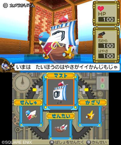 Anunciado un Dragon Quest para 3DS Slime-mori-mori-dragon-quest-3-the-great-pirate-ship-and-tails-troupe-nintendo-3ds-1301385644-005