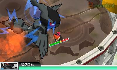 Imágenes de Super Pokémon Rumble Super-pokemon-rumble-nintendo-3ds-1308297527-019