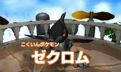 Imágenes de Super Pokémon Rumble Super-pokemon-rumble-nintendo-3ds-1308297527-020