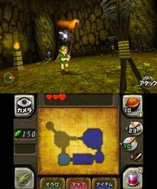 Aperçu The Legend of Zelda : Ocarina of Time 3D Nintendo 3DS - Screenshot 8