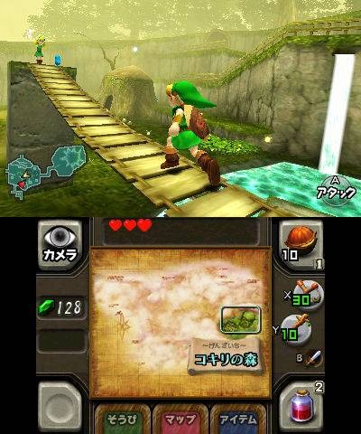 http://image.jeuxvideo.com/images/3d/t/h/the-legend-of-zelda-ocarina-of-time-nintendo-3ds-1294740552-013.jpg
