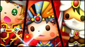Test Theatrhythm Final Fantasy : Curtain Call - Nintendo 3DS