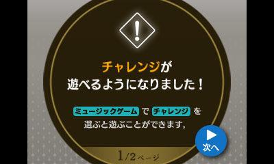 Theatrhythm Final Fantasy Theatrhythm-final-fantasy-nintendo-3ds-1316638389-036