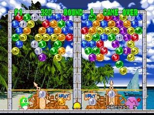 Bust-A-Move 2 Arcade Edition Nintendo 64