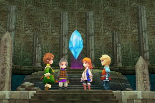 Images Final Fantasy III Android - 1