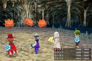 Final Fantasy III Android