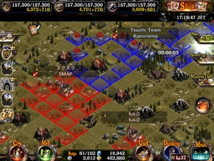 Kingdom Conquest II Android