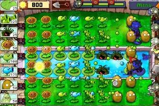 21-11-2012 - B-annonce - Plantes contre Zombies - Les zombies