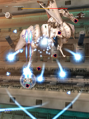 Test Ikaruga Dreamcast - Screenshot 2