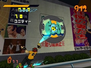 Test Jet Set Radio Dreamcast - Screenshot 4