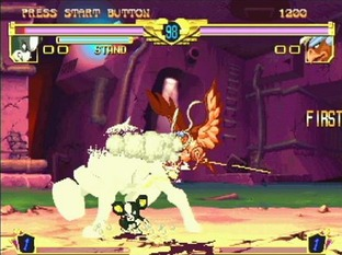 Test Jojo's Bizarre Adventure Dreamcast - Screenshot 1