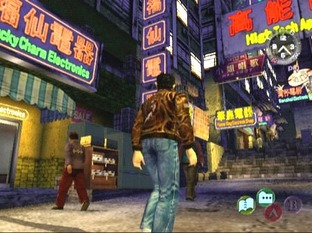 Test Shenmue 2 Dreamcast - Screenshot 6
