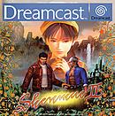 Shenmue 2 - DCAST - Fiche de jeu Shm2dc0ft