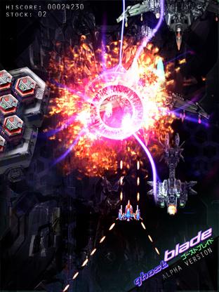 The Ghost Blade annoncé sur Dreamcast