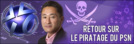 Le piratage du PSN