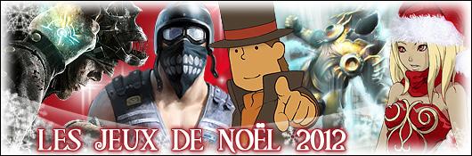Les jeux de Noël 2012